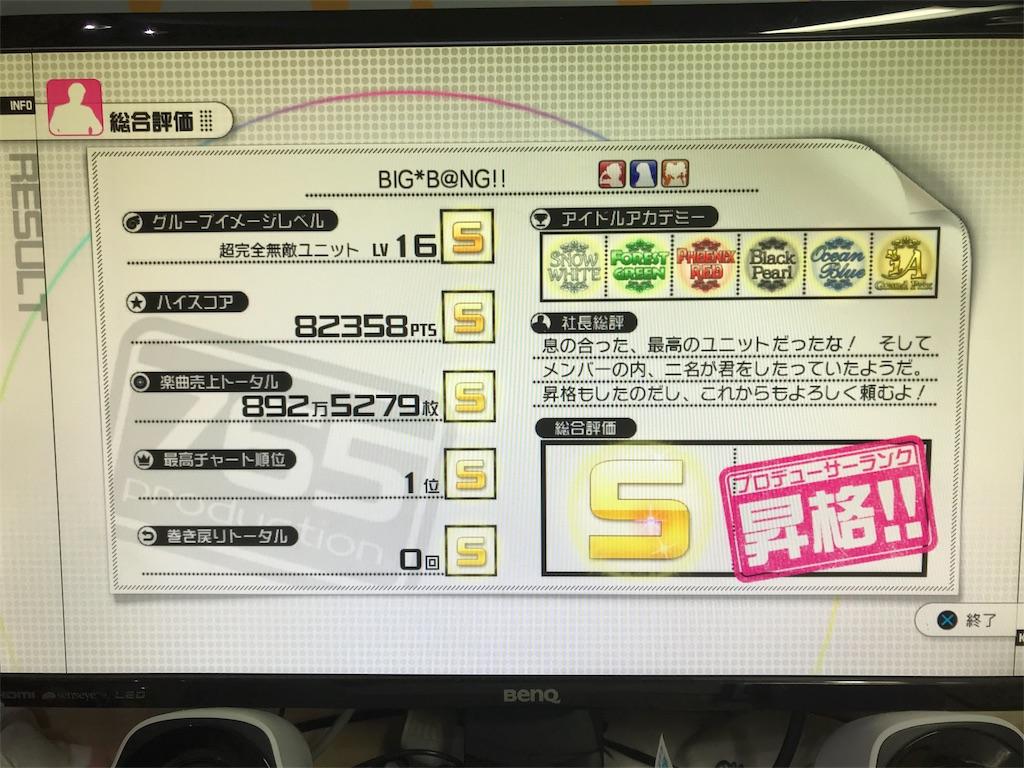 f:id:nagisaseer:20171219204851j:plain