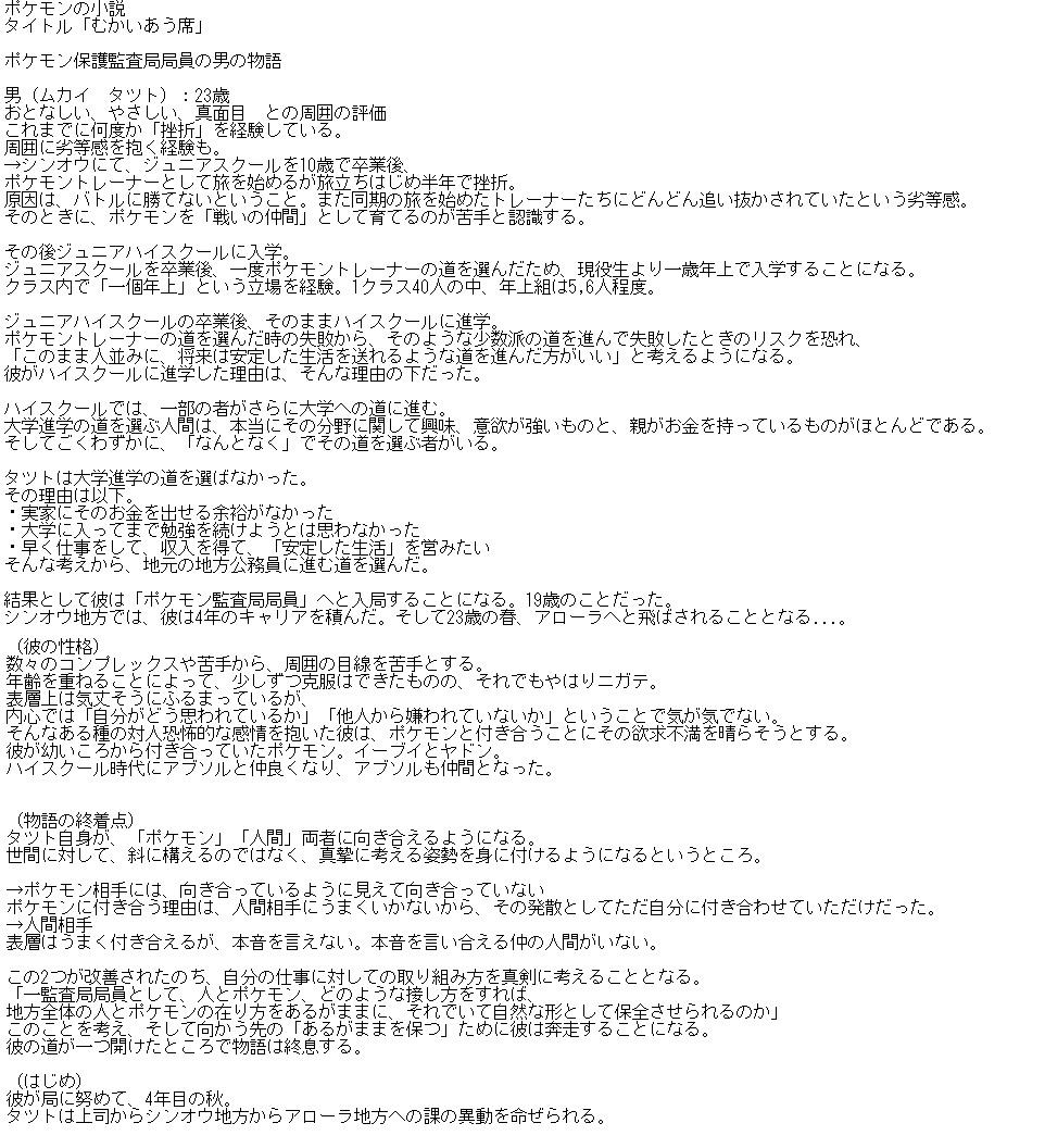f:id:nagisaseer:20190424165737j:plain