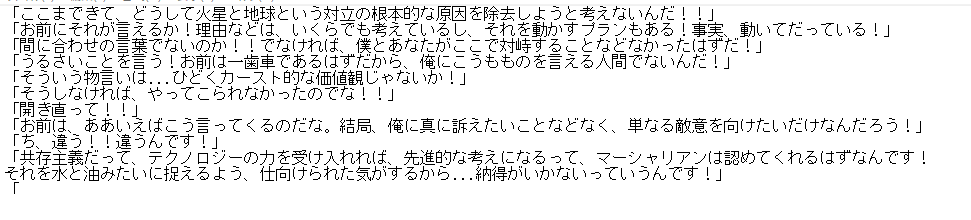 f:id:nagisaseer:20190424170358p:plain
