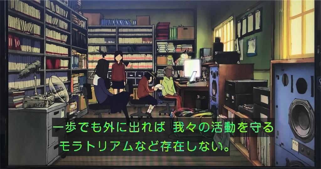 f:id:nagisaseer:20200329202740j:image