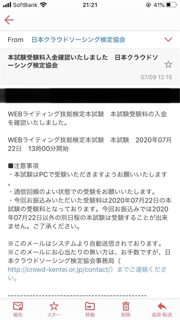 f:id:nagisaseer:20200710212328j:image