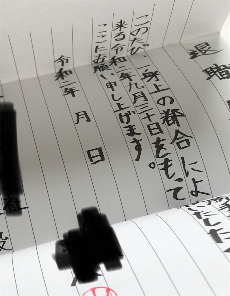 f:id:nagisaseer:20200723202931j:image