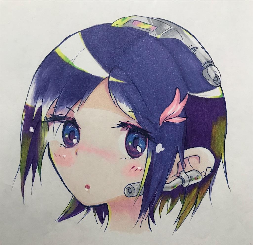 f:id:nagisaseer:20201118180033j:image