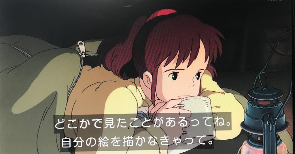 f:id:nagisaseer:20210113225046j:image