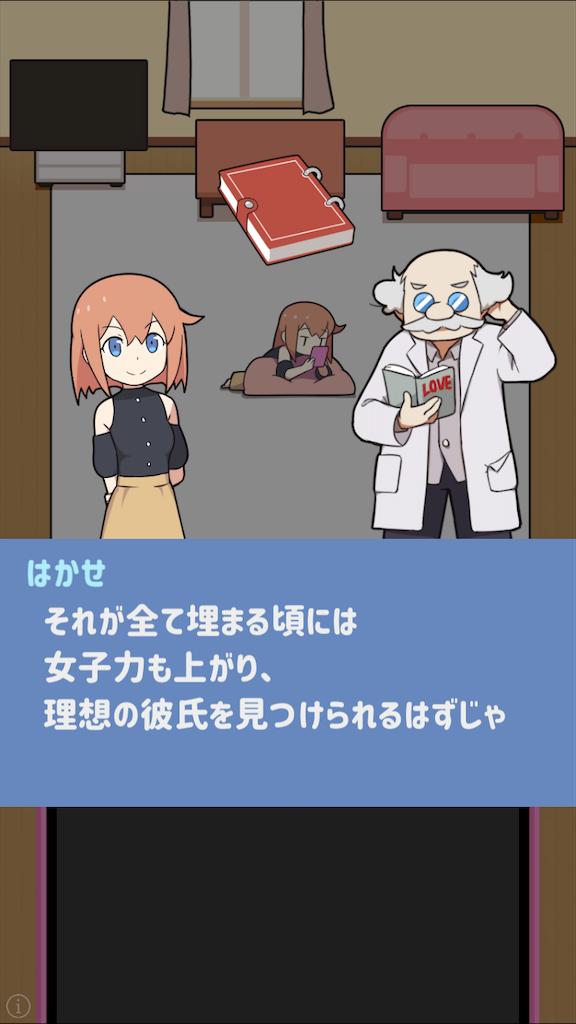 f:id:nagisaseer:20210207221718p:image