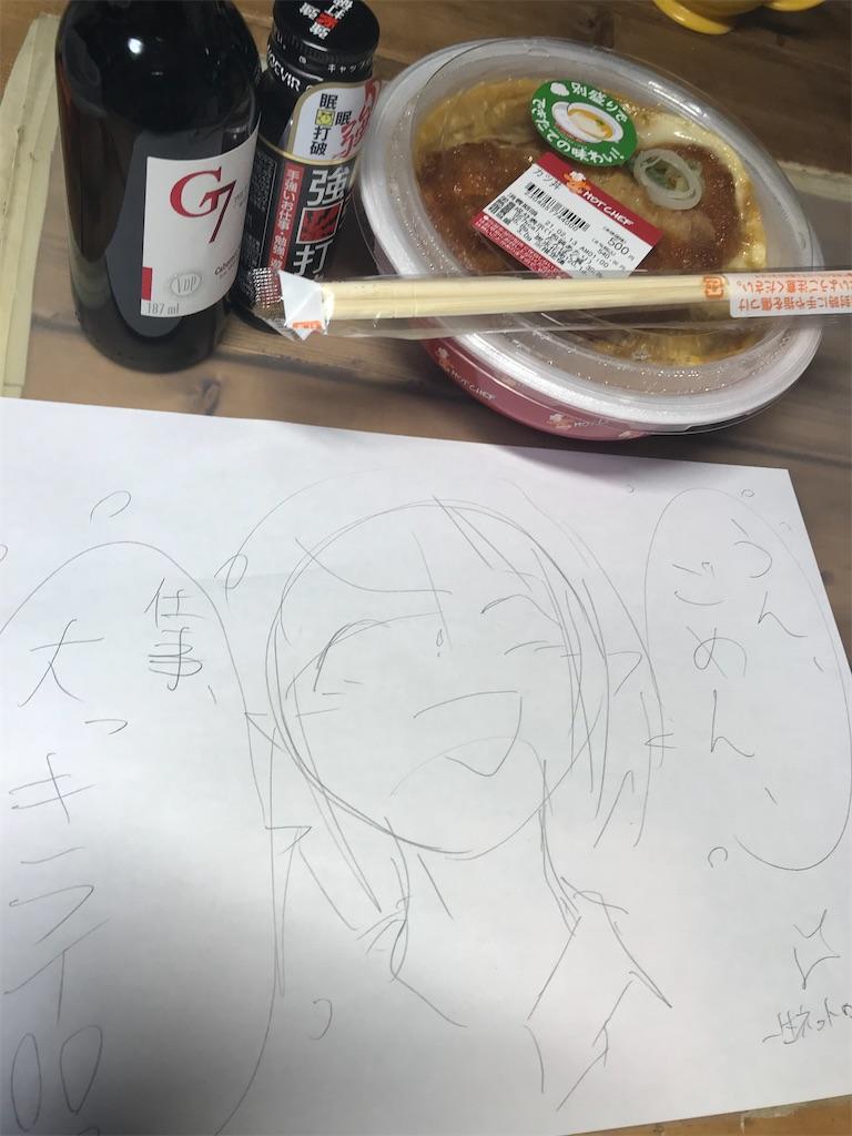 f:id:nagisaseer:20210212185207j:image