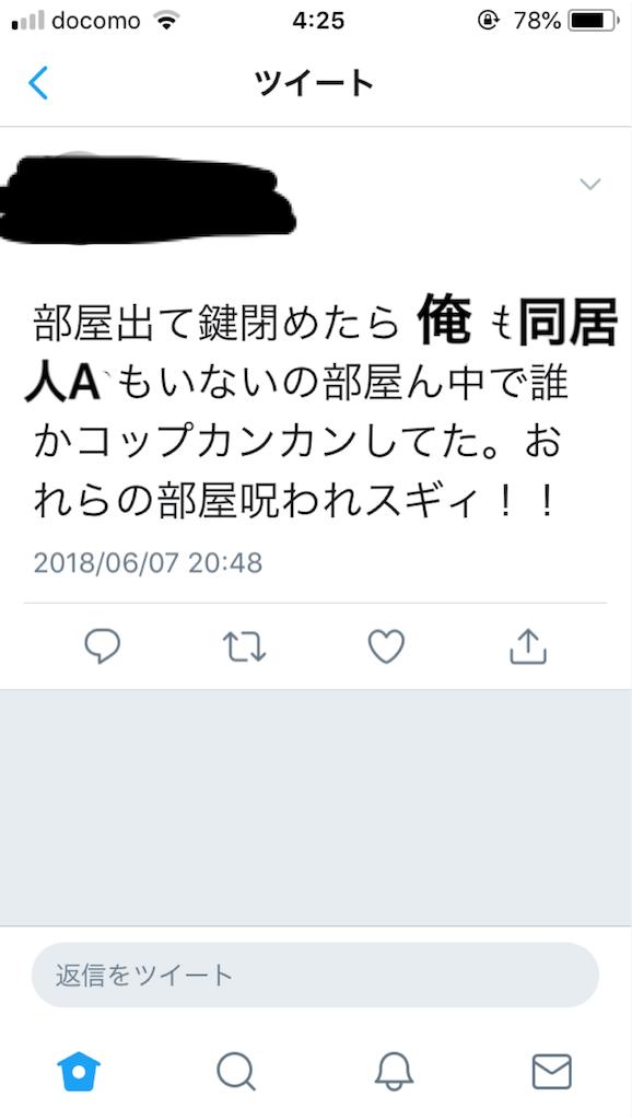 f:id:nagisukekun:20180608084907p:image