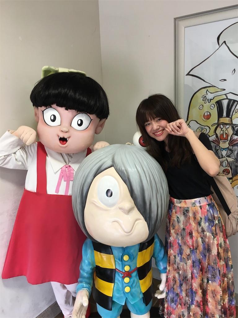 f:id:nagiunagi:20170717203450j:image