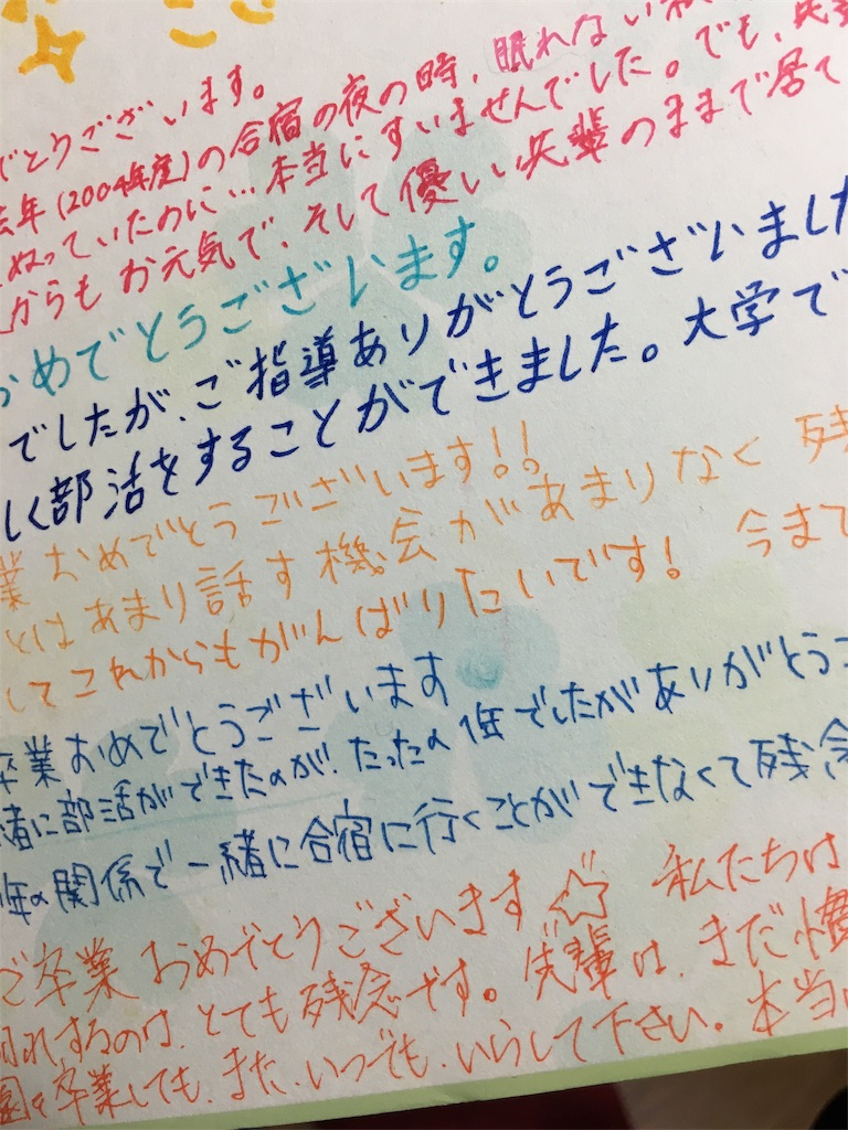 f:id:nagiunagi:20170812170433j:image
