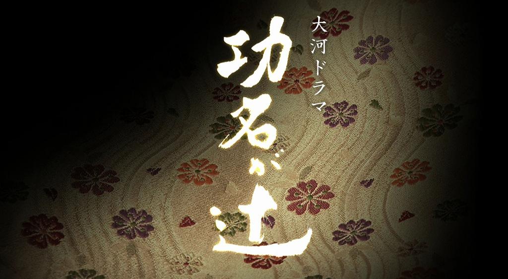 f:id:nagiyume0425:20180313135330j:plain