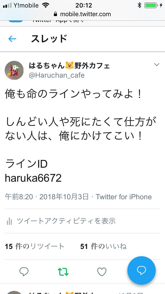 f:id:nagne929:20181205201351p:plain