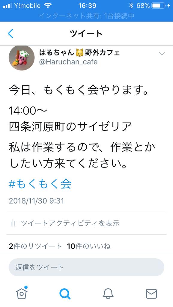 f:id:nagne929:20181220164325p:plain