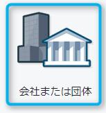f:id:nago777:20171028151836p:plain