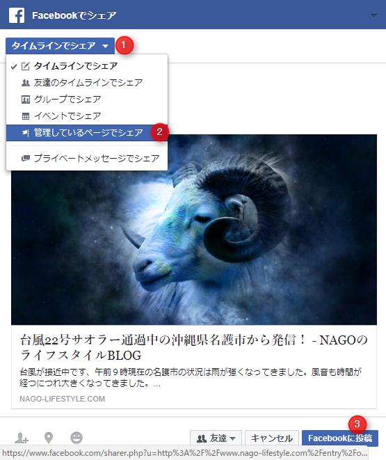 f:id:nago777:20171028175257p:plain