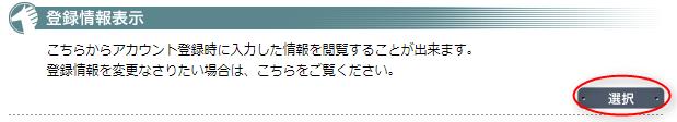 f:id:nago777:20171031091826p:plain
