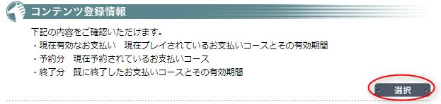 f:id:nago777:20171031092010p:plain