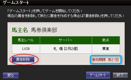 f:id:nago777:20171031093522p:plain