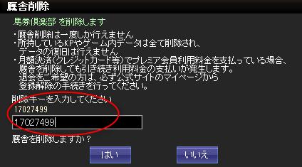 f:id:nago777:20171031094127p:plain