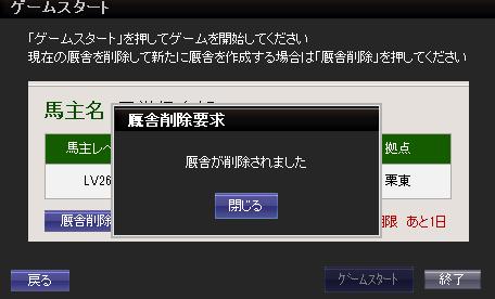 f:id:nago777:20171031094428p:plain