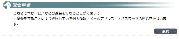 f:id:nago777:20171031094922p:plain