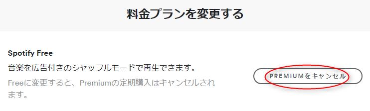 f:id:nago777:20171113141401p:plain