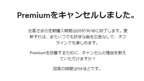 f:id:nago777:20171113142120p:plain