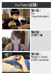 f:id:nago8:20091229174512p:image