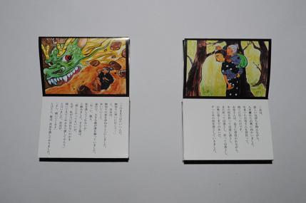 f:id:nagohaku:20110427132010j:image:w300
