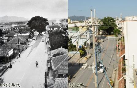 1960年代と2012年のひんぷんガジュマル周辺