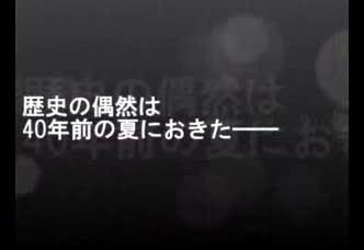 俺たちの甲子園PR