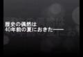 [沖縄][名護][名護博物館]俺たちの甲子園PR