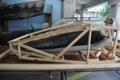 [沖縄][名護博物館][名護][海生ほ乳類][ザトウクジラ]ヒゲ標本