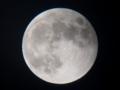 [沖縄][名護][天文]皆既月食