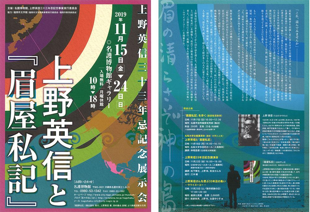 f:id:nagohaku:20191112212830j:plain