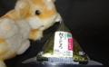 Minced Fatty Tuna & Scallion Rice Ball (Negitoro Onigiri) | Happy RiceBall Life