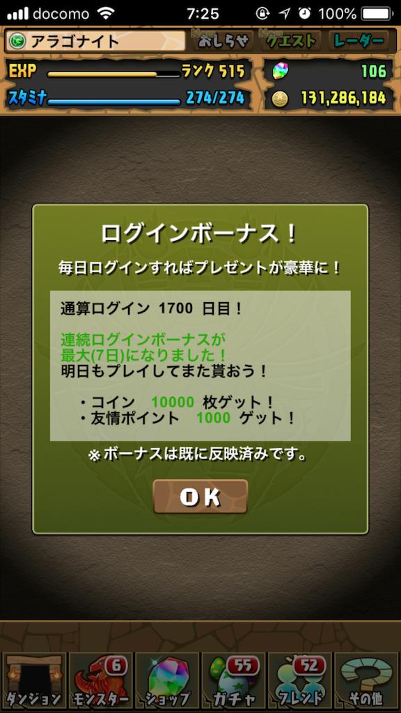 f:id:nagomama753:20180513221443p:plain