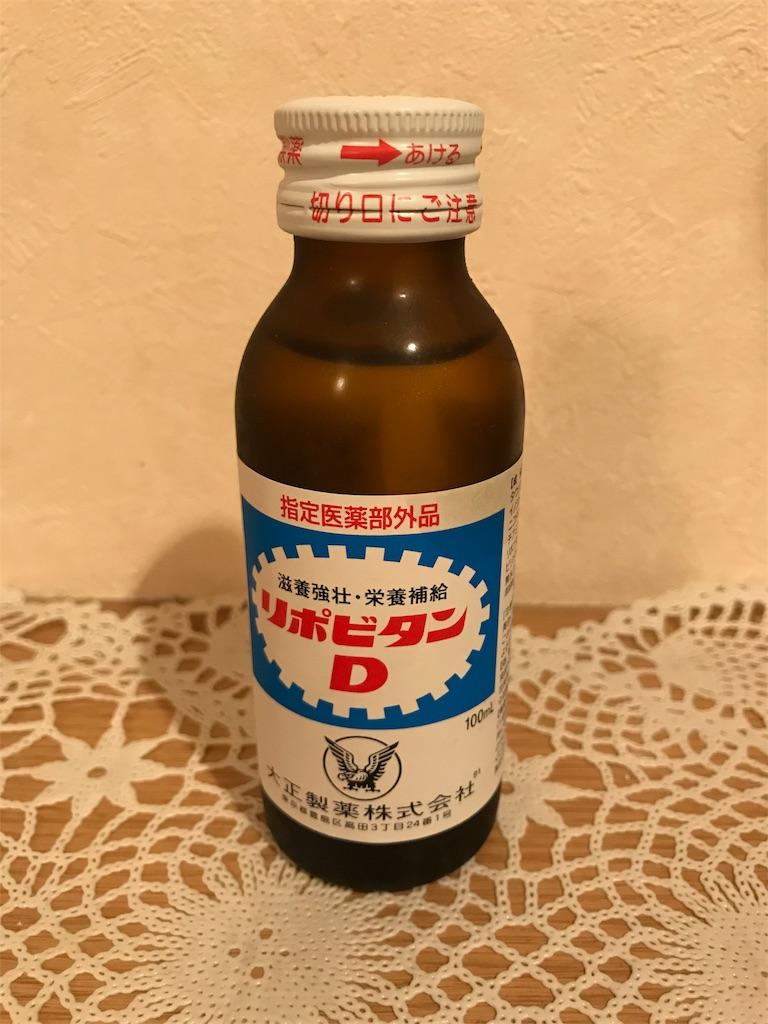 f:id:nagomama753:20180516205704j:plain