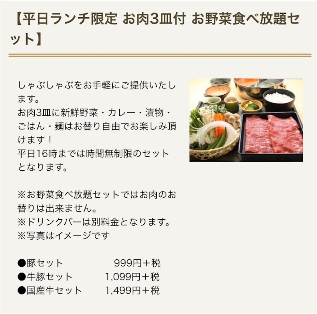 f:id:nagomama753:20180525220743j:plain