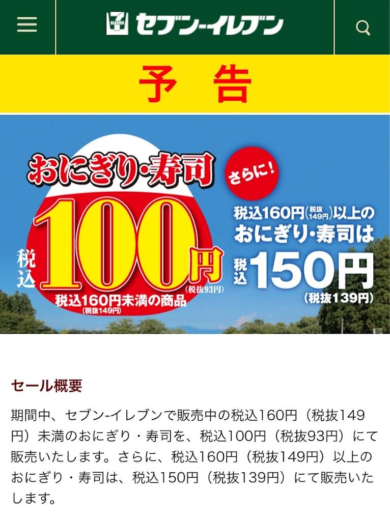 f:id:nagomama753:20180531222816j:plain