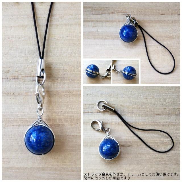 f:id:nagomi-stones:20190407001757j:image