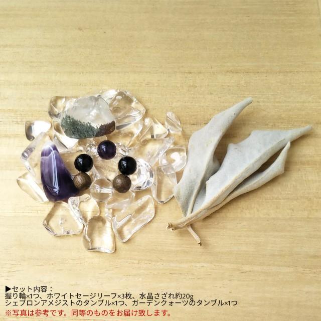 f:id:nagomi-stones:20190619105632j:image