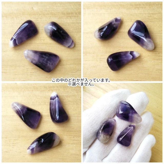f:id:nagomi-stones:20190619105812j:image