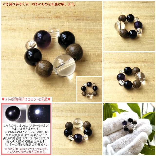 f:id:nagomi-stones:20190619105906j:image