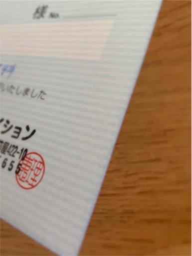 f:id:nagomi0716:20190725080142j:image