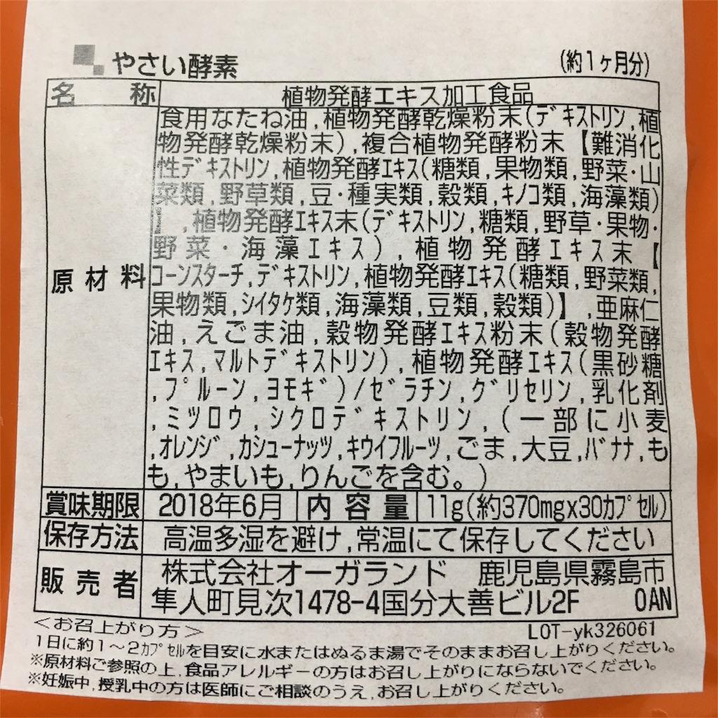 f:id:nagomi77:20161109020831j:image