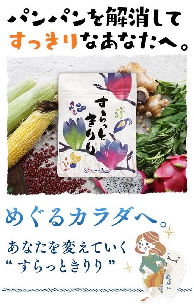 f:id:nagomi77:20161125212839j:image