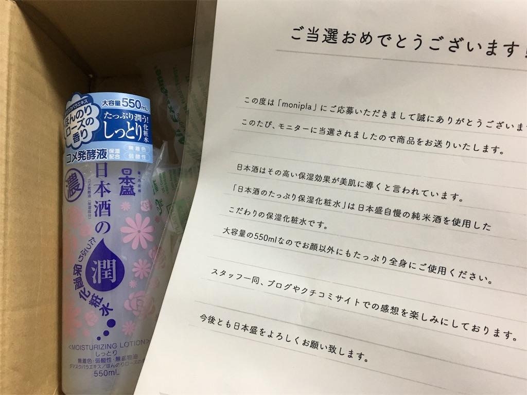 f:id:nagomi77:20161219010611j:image