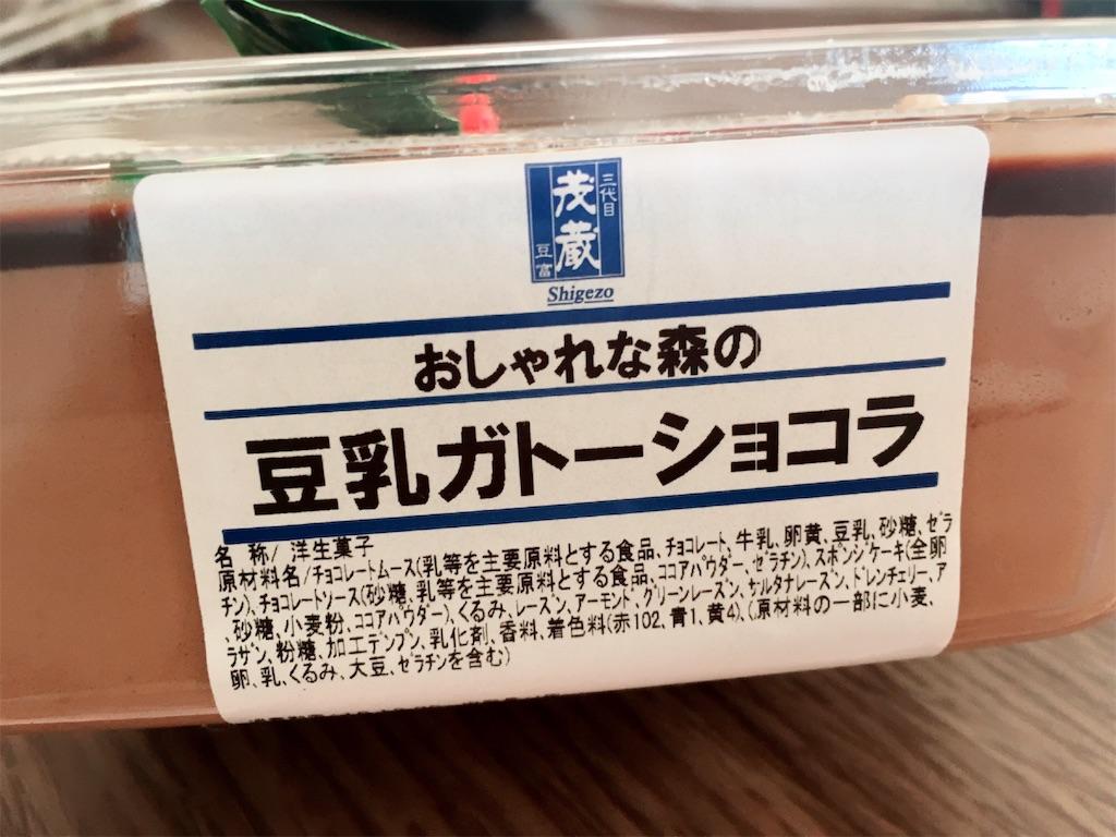f:id:nagomi77:20161224172652j:image