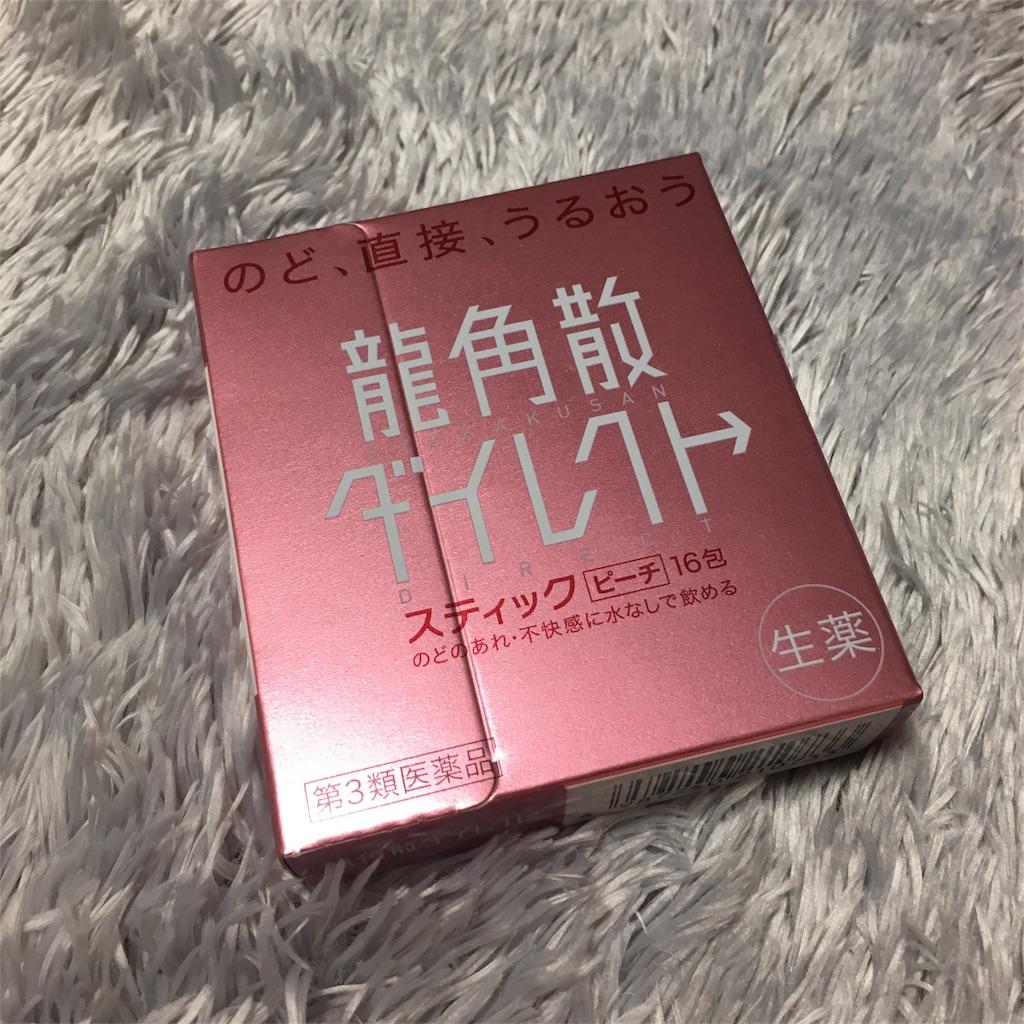 f:id:nagomi77:20170319130259j:image