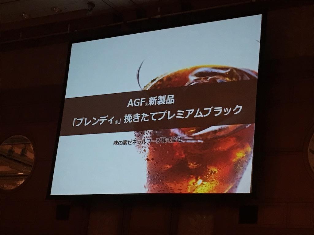 f:id:nagomi77:20170510001747j:image